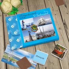 """Шоколадный набор """"Владивосток"""""""
