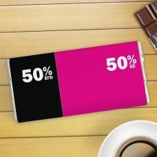 ПЛИТКА «50% ЕГО / 50% ЕЁ»