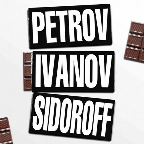 Именной шоколад